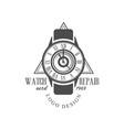watch repair estd 1969 logo design monochrome vector image vector image