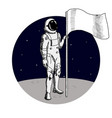 astronaut standing on the planet with flag vector image vector image