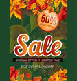 bright template of sale banner vector image