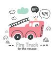 fire truck in scandinavian style vector image vector image