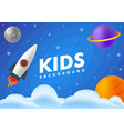 kids background - cosmos stars planets spaceship vector image vector image