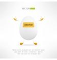 Happy cartoon egg creature Cute simple robot with vector image vector image