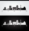 kyoto skyline and landmarks silhouette vector image vector image