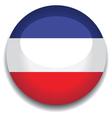 yugoslavia flag vector image vector image