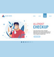 landing page allergist checkup fixing appointment vector image vector image
