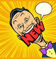 new pop art man vector image vector image