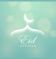beautiful mosque design for eid festival season vector image vector image