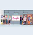 businessmen congratulating businesswomen happy 8 vector image vector image
