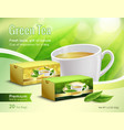 green tea advertising realistic composition vector image vector image