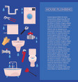 house plumbing poster infographics vector image