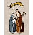Christian nativity vector image