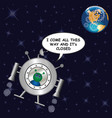 earth closed to alien visitors vector image vector image