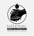 national handwashing awareness week icon logo vector image vector image