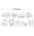 set of sketch style cheese kitchen accessories vector image vector image