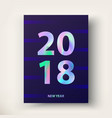 2018 new year card vector image vector image