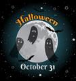 halloween cute fool moon greeting card design vector image