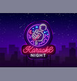 karaoke night neon sign luminous logo vector image vector image