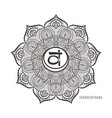 svadhishthana second chakra vector image