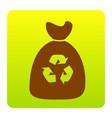trash bag icon brown icon at green-yellow vector image vector image