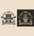 vintage military and army colorful badge vector image vector image