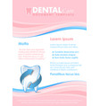 dental document template vector image