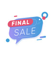 final sale sticker market badge design vector image