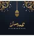 happy eid mubarak design for celebrate moment vector image vector image