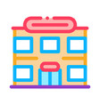 supermarket icon outline vector image vector image