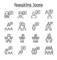 talk speech discussion dialog speaking chat vector image vector image