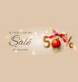christmas sale banner horizontal web banner vector image vector image