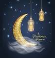 crescent islamic with lanterns for ramadan kareem vector image vector image