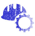 development hardhat grunge textured icon vector image vector image