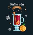 mulled wine winter season vector image vector image