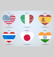 set flags in shape hearts vector image
