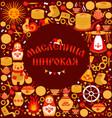set on the theme of the russian holiday vector image vector image