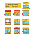 small business buildings thin line vector image vector image
