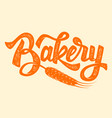 bakery hand drawn lettering phrase isolated on vector image