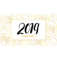 happy new year greetings card with floral vector image