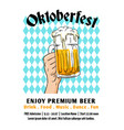 oktoberfest flyer design munich beer festival vector image vector image