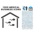 sperm bank icon with 1300 medical business icons vector image vector image