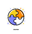 flat icon of puzzle for business solution concept vector image vector image