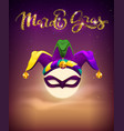 invitation to mardi gras party full moon mask vector image