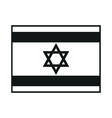 Israel Flag monochrome on white background vector image