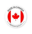 modern made in canada label canadian sticker vector image vector image