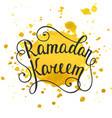 ramadan kareem greeting card design template with vector image