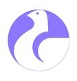 dove white symbol vector image