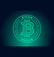 bitcoin symbol cryptocurrency abstract green vector image vector image