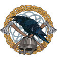 black crow sitting on a viking helmet with two vector image