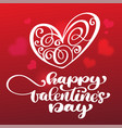 card happy valentines day hand drawn brush vector image vector image