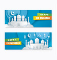 happy eid mubarak greeting card with mosque and vector image vector image